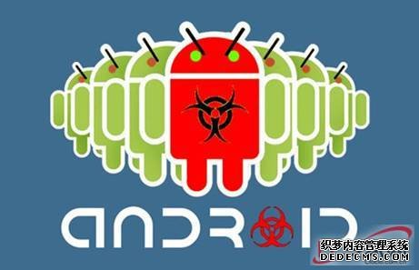 http://cdn04.androidauthority.com/wp-content/uploads/2012/11/Android-Malware.jpg
