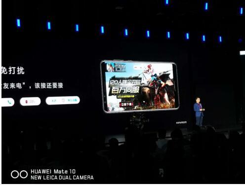 《终结者2》亮相HUAWEI nova 2s发布会 悦活登场深入合作