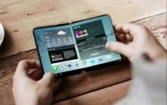 /uploads/allimg/180323/1102305E3-0-lp.jpg