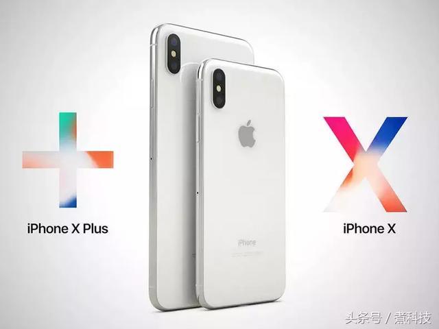 苹果为中国大陆推出定制版?新iPhone或支持双卡双待