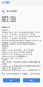 Nokia X7吃上Android Pie 添加PureDisplay支持